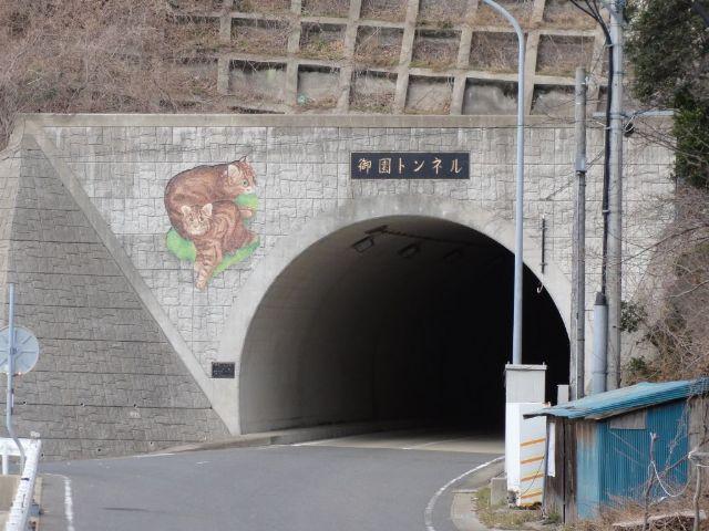 DSC07925(御園トンネル)_small.jpg