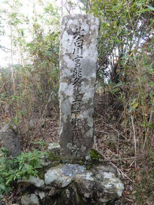 北白川宮能久親王の記念碑