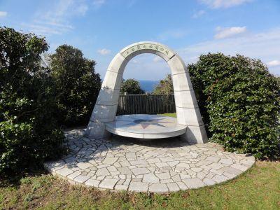 日本最北西端の碑