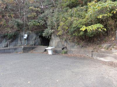 豊砲台入口
