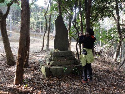 万歳峠の石碑