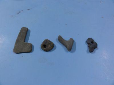 LOVEの石