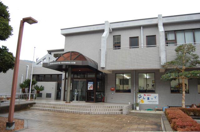 峰町歴史民俗資料館