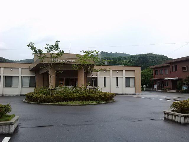 美津島地域活性化センター