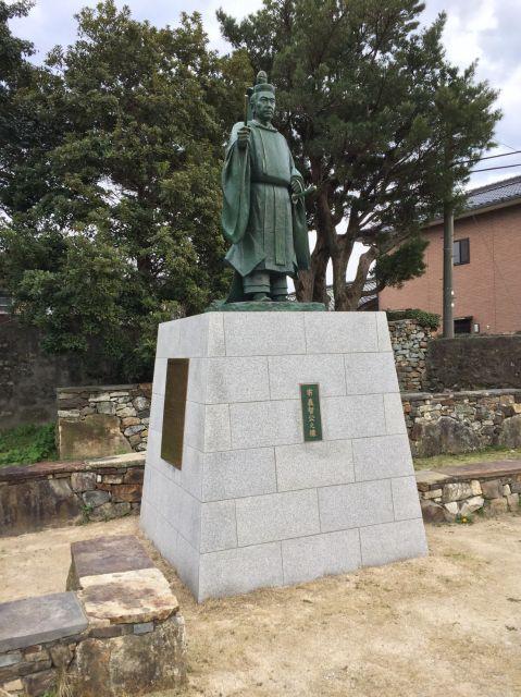 宗義智(銅像)