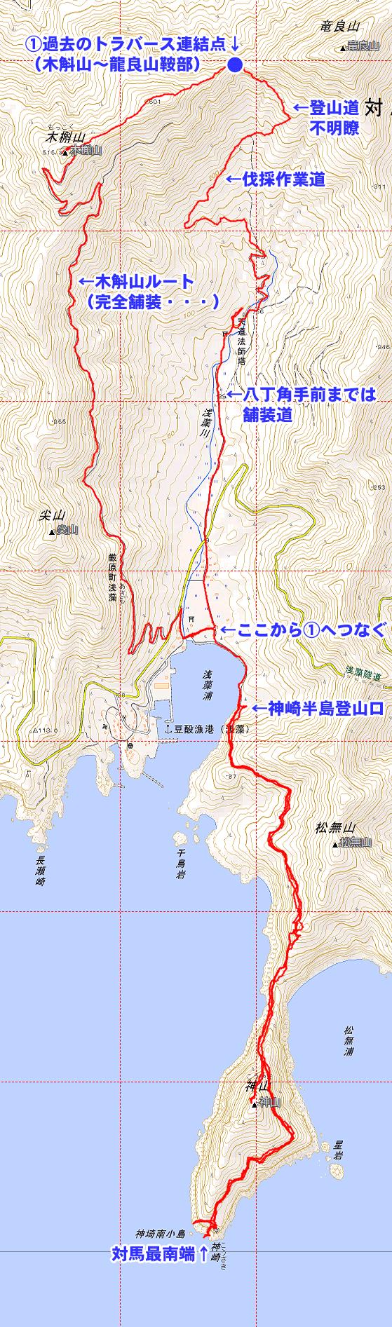 神崎半島~龍良山鞍部