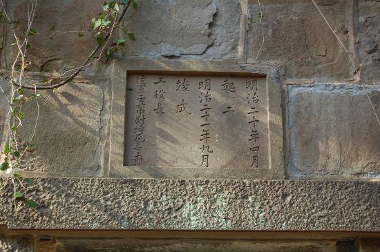 芋崎砲台への道09
