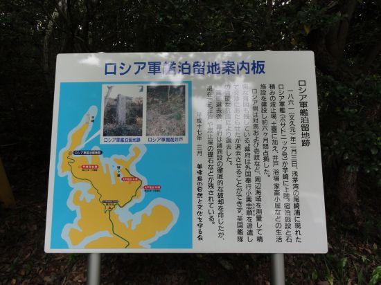芋崎砲台への道02