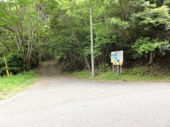 芋崎砲台への道01