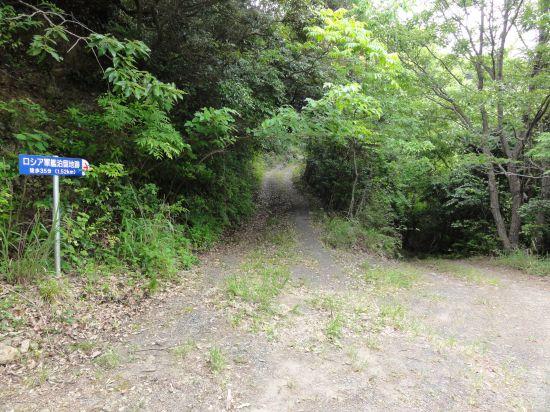 芋崎砲台への道03