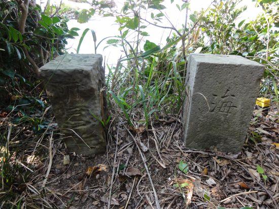 芋崎砲台への道29